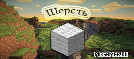 minecraft рецепты, рецепты для minecraft, рецепты крафта, крафт рецепты