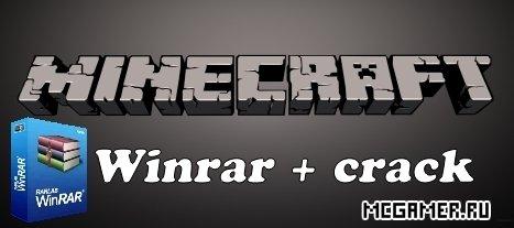 WinRar 3.90 Final Rus + crack