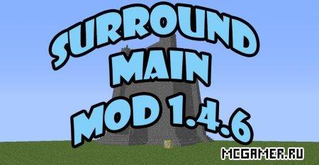 Surround Main Mod