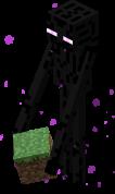 Путешественник Края MineCraft MineCraft