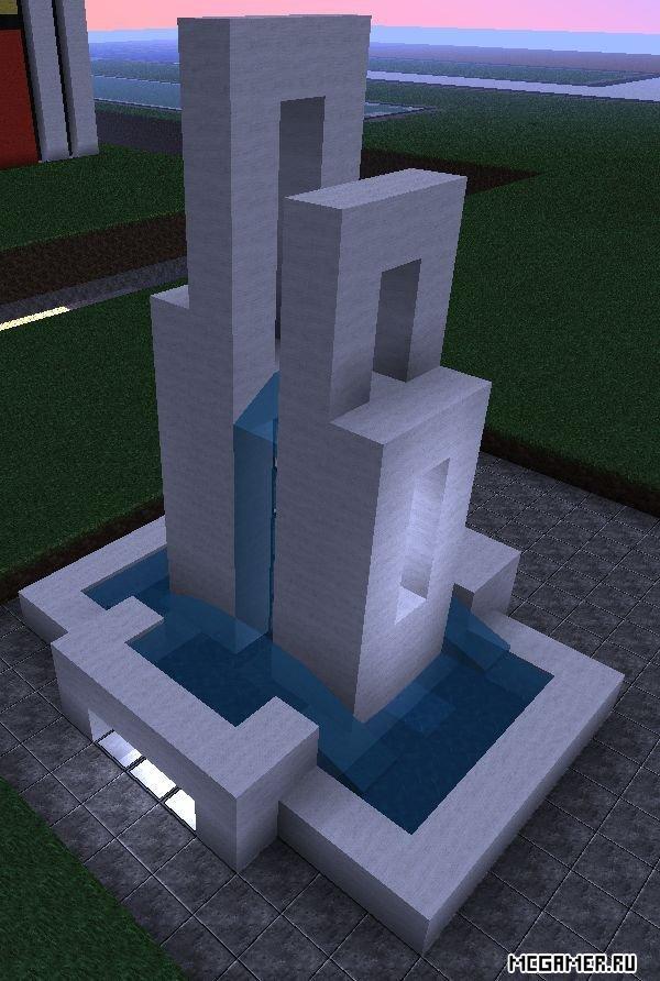 фонтан для minecraft,