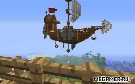 Небесных Кораблей (Skyship