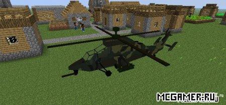 Военные вертолеты minecraft 1 6 2