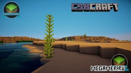 Текстур пак CSB Resource для Minecraft 1.7.10