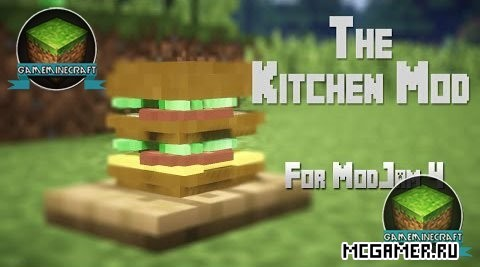 Мод The Kitchen для Minecraft 1.7.10