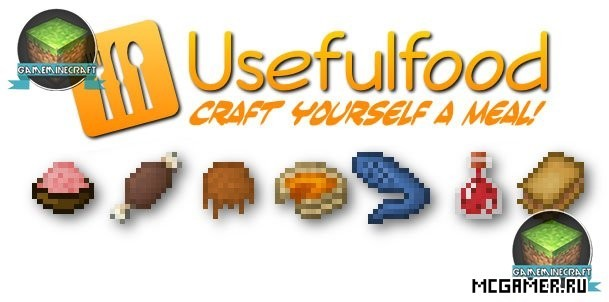 Мод UsefulFood для Minecraft 1.7.10