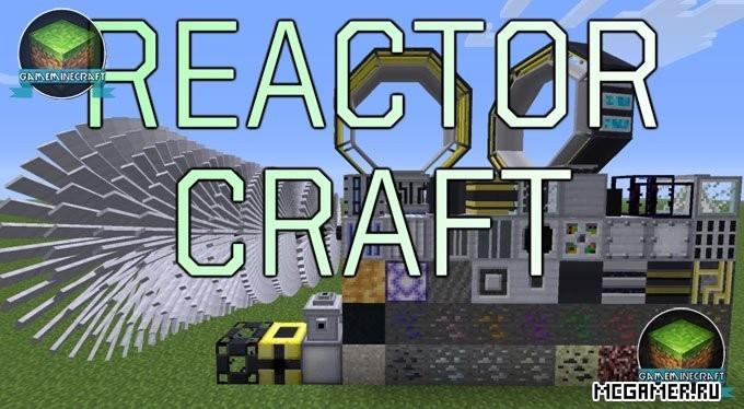Мод ReactorCraft для Minecraft