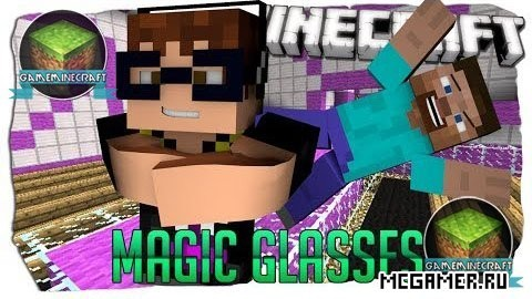 Мод Good Game Glasses для Minecraft 1.8