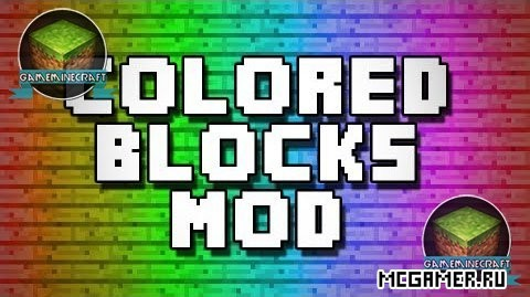 Мод Colored Block для Minecraft 1.8