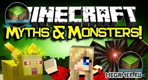 Мод Myths and Monsters для Minecraft 1.8
