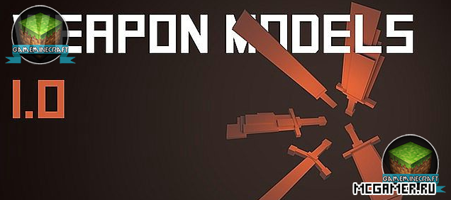 Weapon Pack [1.8]
